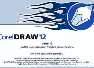 Corel DRAW 12 Full key, download Corel DRAW 12 Full key, Corel DRAW 12 serial, Corel 12 Full key, corel 12 full serial