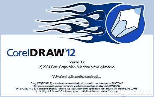 corel 12 portable