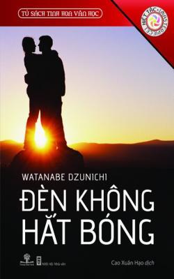 den-khong-hat-bong