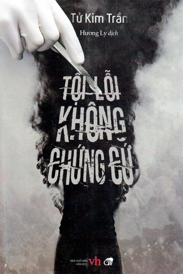toi-loi-khong-chung-cu