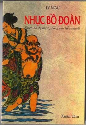 Nhuc-Bo-Doan