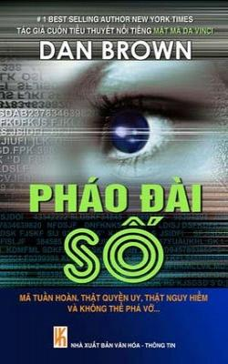 phao-dai-so