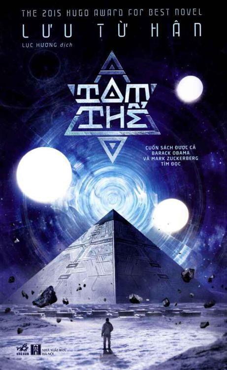 tam-the